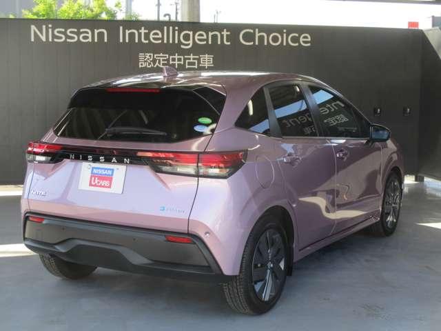 X 当社社用車UP・プロパイロット・アラウンドビューモニター・インテリルームミラー・NissanConnectナビ(7枚目)