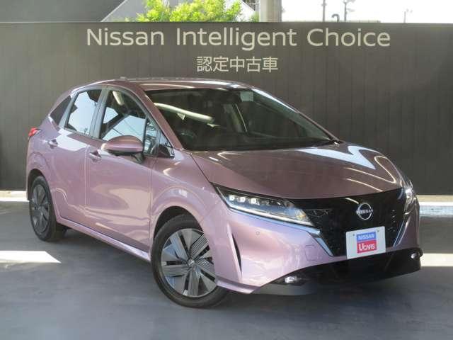 X 当社社用車UP・プロパイロット・アラウンドビューモニター・インテリルームミラー・NissanConnectナビ(10枚目)