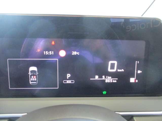 X 当社社用車UP・プロパイロット・アラウンドビューモニター・インテリルームミラー・NissanConnectナビ(16枚目)