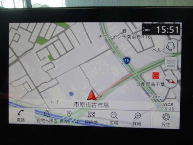 X 当社社用車UP・プロパイロット・アラウンドビューモニター・インテリルームミラー・NissanConnectナビ(17枚目)