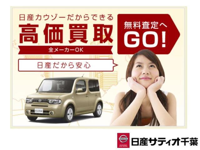 X 当社社用車UP・プロパイロット・アラウンドビューモニター・インテリルームミラー・NissanConnectナビ(25枚目)