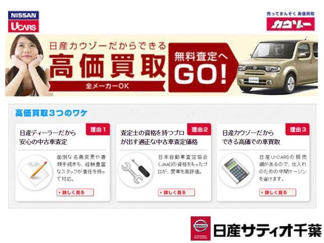 X 当社社用車UP・プロパイロット・アラウンドビューモニター・インテリルームミラー・NissanConnectナビ(26枚目)