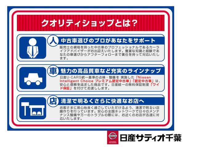 X 当社社用車UP・プロパイロット・アラウンドビューモニター・インテリルームミラー・NissanConnectナビ(29枚目)