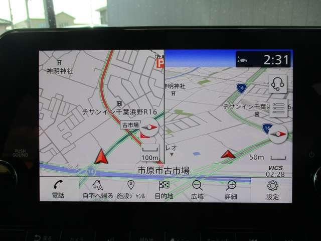 X 当社社用車UP・プロパイロット・禁煙車・アラウンドビューモニター・インテリルームミラー・NissanConnectナビ(17枚目)