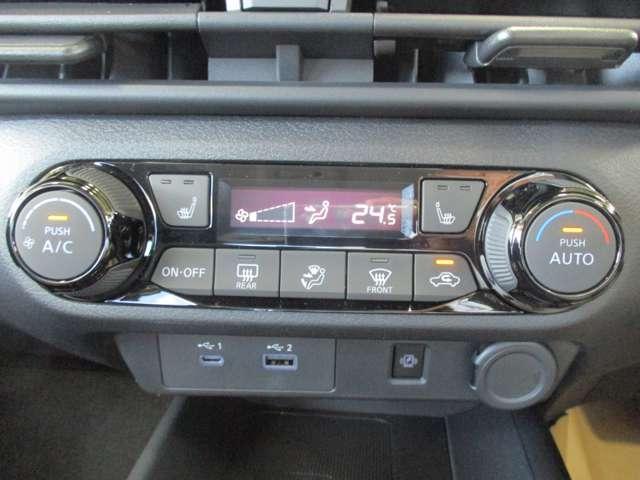 X 当社社用車UP・プロパイロット・禁煙車・アラウンドビューモニター・インテリルームミラー・NissanConnectナビ(18枚目)