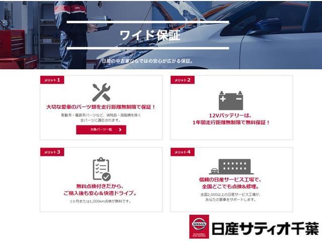 X 当社社用車UP・プロパイロット・禁煙車・アラウンドビューモニター・インテリルームミラー・NissanConnectナビ(24枚目)