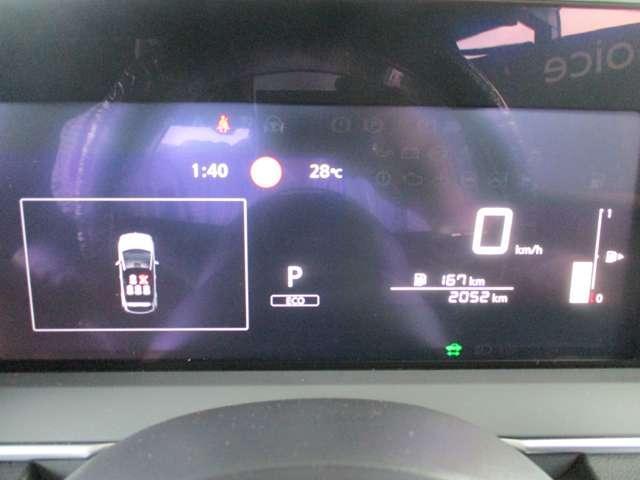 X 当社社用車UP・プロパイロット・禁煙車・アラウンドビューモニター・インテリルームミラー・NissanConnectナビ(16枚目)