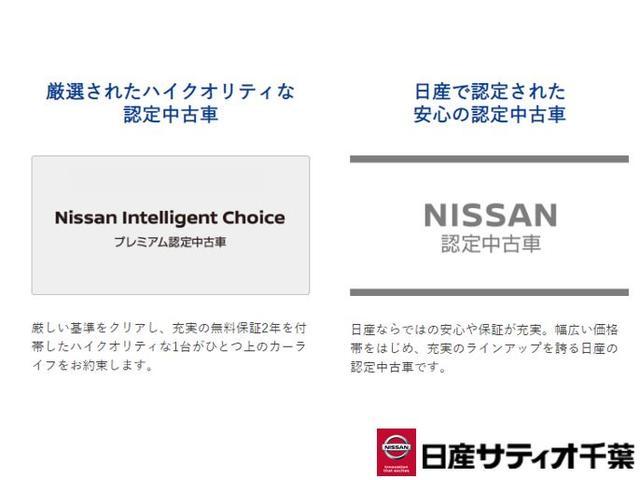 X 当社社用車UP・プロパイロット・禁煙車・アラウンドビューモニター・インテリルームミラー・NissanConnectナビ(22枚目)