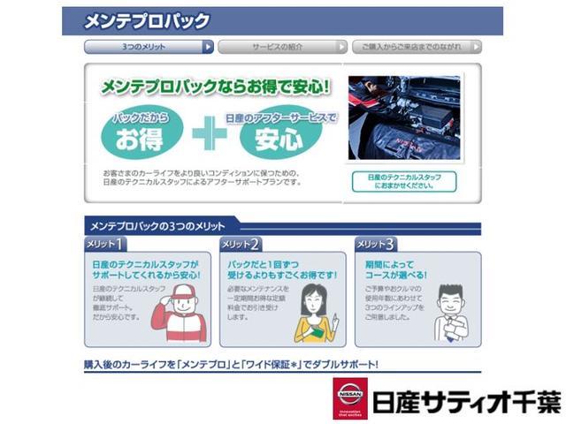 X 当社社用車UP・プロパイロット・禁煙車・アラウンドビューモニター・インテリルームミラー・NissanConnectナビ(27枚目)