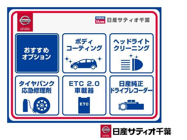 X 当社社用車UP・プロパイロット・禁煙車・アラウンドビューモニター・インテリルームミラー・NissanConnectナビ(30枚目)
