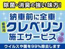ボレロ Xベース 当社社用車UP 純正ナビ アラウンドビューモニター 両側パワースライドドア 踏み間違い防止(3枚目)