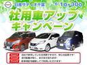 X 当社社用車UP・プロパイロット・アラウンドビューモニター・インテリルームミラー・NissanConnectナビ(3枚目)