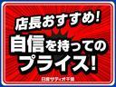 X 当社社用車UP・プロパイロット・禁煙車・アラウンドビューモニター・インテリルームミラー・NissanConnectナビ(3枚目)