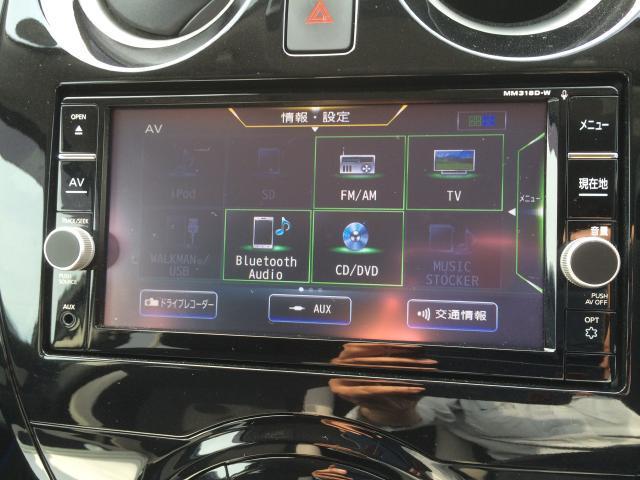 e-power X 【オートエアコン】(4枚目)