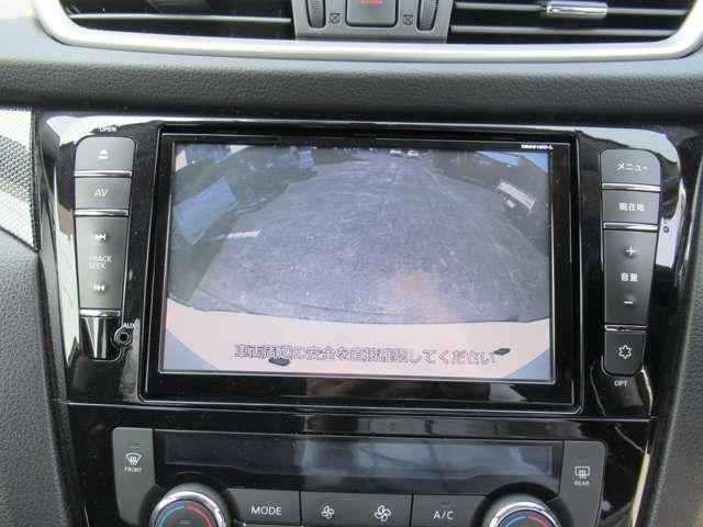 2.0 20X エマージェンシーブレーキパッケージ 2列車 4WD TVナビ 盗難防止装置 インテリキー 切替4WD 寒冷地 キーレス LEDヘッド メモリナビ ワンセグ バックM 衝突軽減B アイドリングストップ アルミ CD(13枚目)