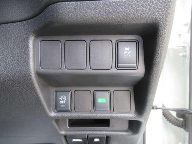 2.0 20X エマージェンシーブレーキパッケージ 2列車 4WD TVナビ 盗難防止装置 インテリキー 切替4WD 寒冷地 キーレス LEDヘッド メモリナビ ワンセグ バックM 衝突軽減B アイドリングストップ アルミ CD(14枚目)