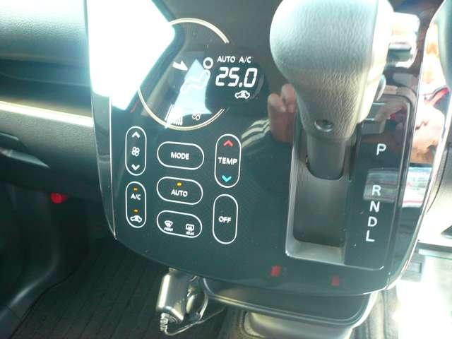 660 ハイウェイスターGターボ キーフリ 記録簿 ドライブレコーダー ABS ナビ メモリーナビ CD アルミホイール オートエアコン スマートキ 1オーナ-車 PS(14枚目)