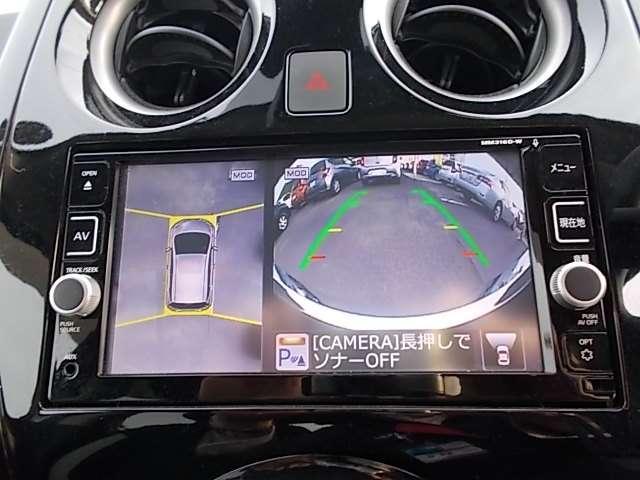 1.2 e-POWER X 1オナ スマキー ドラレコ付 レーンキープアシスト ETC付き ナビTV メモリーナビ付き オートエアコン ワンセグ キーフリー ABS パワーウィンドウ アランドビューカメラ ブレーキサポート(13枚目)