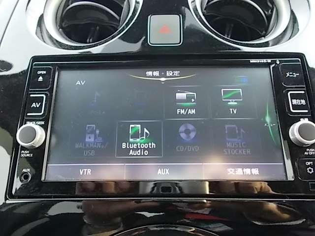1.2 e-POWER X 1オナ スマキー ドラレコ付 レーンキープアシスト ETC付き ナビTV メモリーナビ付き オートエアコン ワンセグ キーフリー ABS パワーウィンドウ アランドビューカメラ ブレーキサポート(14枚目)