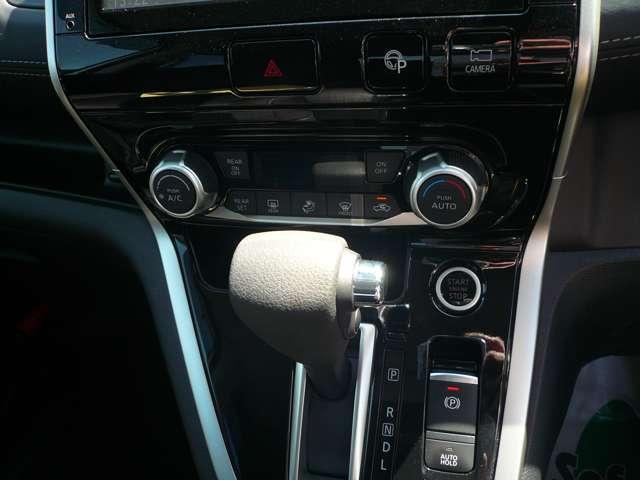 2.0 ハイウェイスター 全周囲 ABS 1オーナー ETC メモリナビ ナビTV アルミ インテリジェントキー キーフリー エアコン ワンセグ 追従クルコン CD(8枚目)