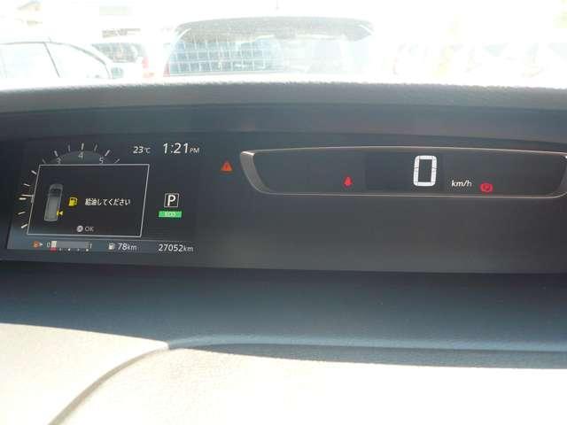 2.0 ハイウェイスター 全周囲 ABS 1オーナー ETC メモリナビ ナビTV アルミ インテリジェントキー キーフリー エアコン ワンセグ 追従クルコン CD(9枚目)