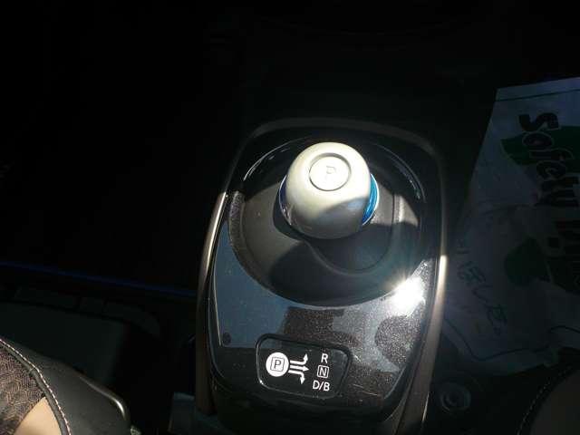 1.2 e-POWER メダリスト 踏み間違 車線逸脱警報 キーレス アルミ オートクルーズ メモリーナビ ナビTV CD 記録簿 アラウンドビューモニタ- インテリジェントキー ワンオナ AAC ワンセグ ABS(12枚目)