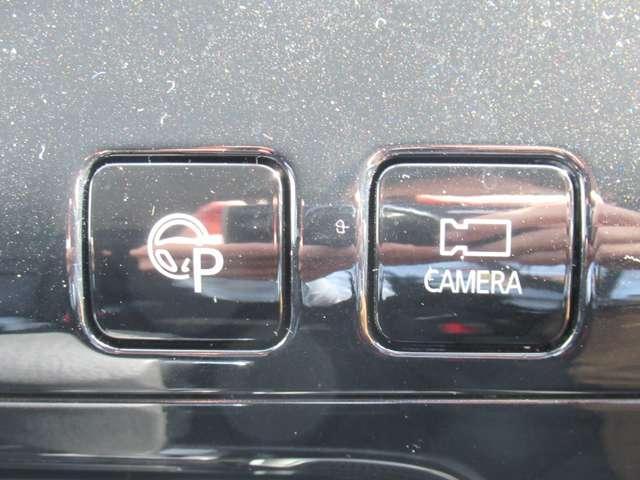 2.0 ハイウェイスター 全周囲 オートクルーズ LEDヘッド ABS メモリナビ ナビTV 盗難防止システム アルミ インテリジェントキー エマージェンシー キーフリー アイドリングストップ エアコン ワンセグ CD(18枚目)
