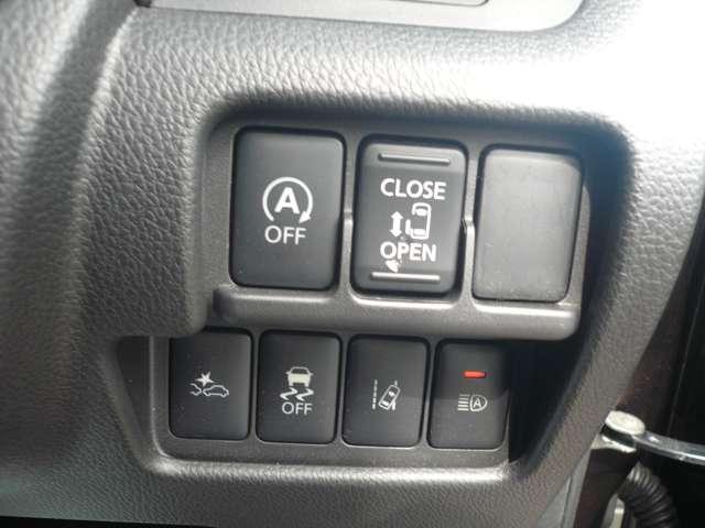 660 ハイウェイスターX 左パワースライド 全周囲モニター ナビTV AC LEDヘッドライト ABS メモリーナビ ドラレコ キーレス WエアB AW CD 記録簿 ワンセグ スマキ ワンオーナー車 追突被害軽減ブレーキ(11枚目)