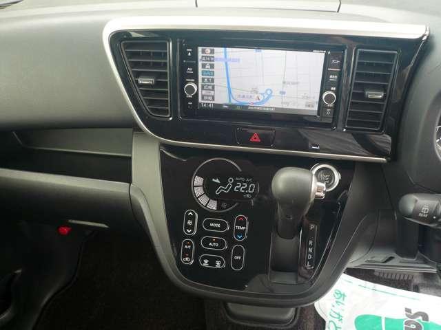 660 ハイウェイスターX 左パワースライド 全周囲モニター ナビTV AC LEDヘッドライト ABS メモリーナビ ドラレコ キーレス WエアB AW CD 記録簿 ワンセグ スマキ ワンオーナー車 追突被害軽減ブレーキ(12枚目)