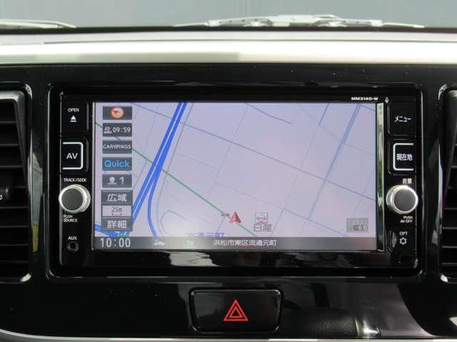 660 ハイウェイスターX 全周囲モニター Bカメラ ナビTV AC LEDヘッドライト ETC ABS メモリーナビ ドラレコ キーレス 盗難防止システム WエアB AW CD ワンセグ サイドエアバッグ スマキ Iストップ(15枚目)