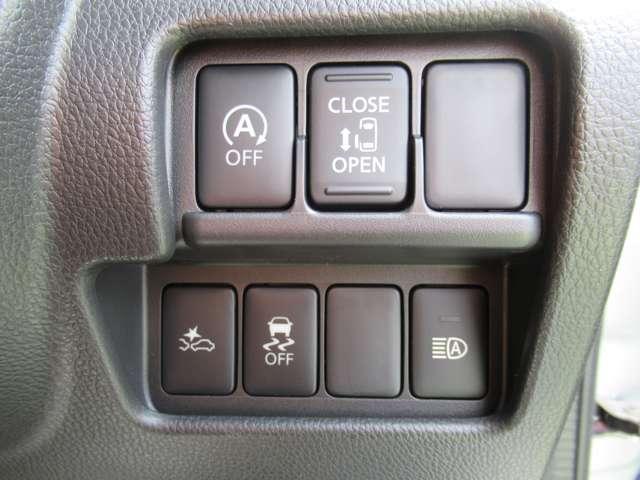660 ハイウェイスターX 全周囲モニター Bカメラ ナビTV AC LEDヘッドライト ETC ABS メモリーナビ ドラレコ キーレス 盗難防止システム WエアB AW CD ワンセグ サイドエアバッグ スマキ Iストップ(18枚目)