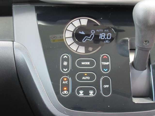 660 ハイウェイスターX 全周囲モニター Bカメラ ナビTV AC LEDヘッドライト ETC ABS メモリーナビ ドラレコ キーレス 盗難防止システム WエアB AW CD ワンセグ サイドエアバッグ スマキ Iストップ(19枚目)