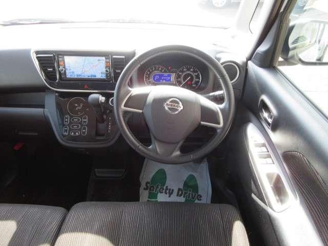 「日産」「デイズルークス」「コンパクトカー」「静岡県」の中古車2