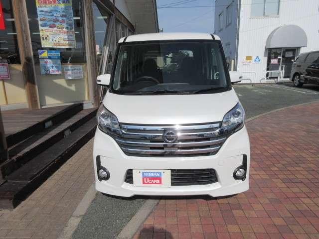 「日産」「デイズルークス」「コンパクトカー」「静岡県」の中古車3
