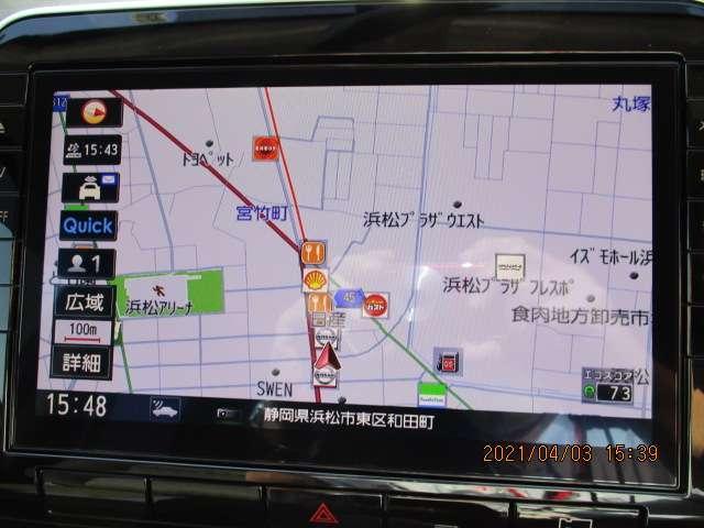 2.0 ハイウェイスター V 衝突防止 AW メモリナビ ドラレコ LED クルコン ABS ETC スマートキー ナビTV レーンアシスト ワンオーナー アラビュ- キーレスエントリー 両側Pドア パワーステアリング ワンセグ(8枚目)