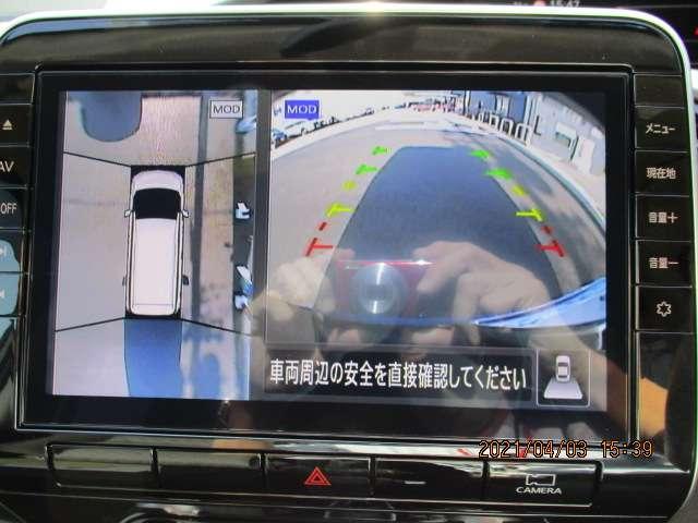 2.0 ハイウェイスター V 衝突防止 AW メモリナビ ドラレコ LED クルコン ABS ETC スマートキー ナビTV レーンアシスト ワンオーナー アラビュ- キーレスエントリー 両側Pドア パワーステアリング ワンセグ(11枚目)