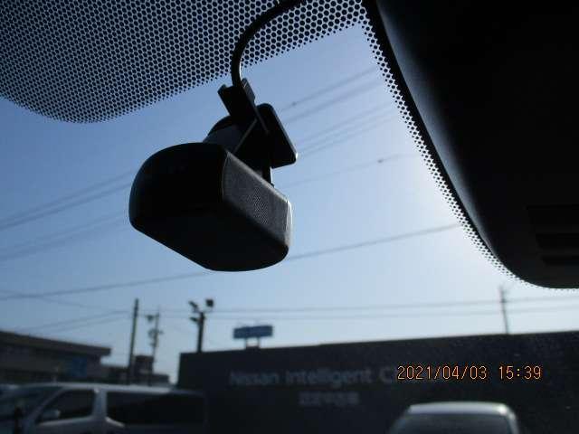 2.0 ハイウェイスター V 衝突防止 AW メモリナビ ドラレコ LED クルコン ABS ETC スマートキー ナビTV レーンアシスト ワンオーナー アラビュ- キーレスエントリー 両側Pドア パワーステアリング ワンセグ(13枚目)