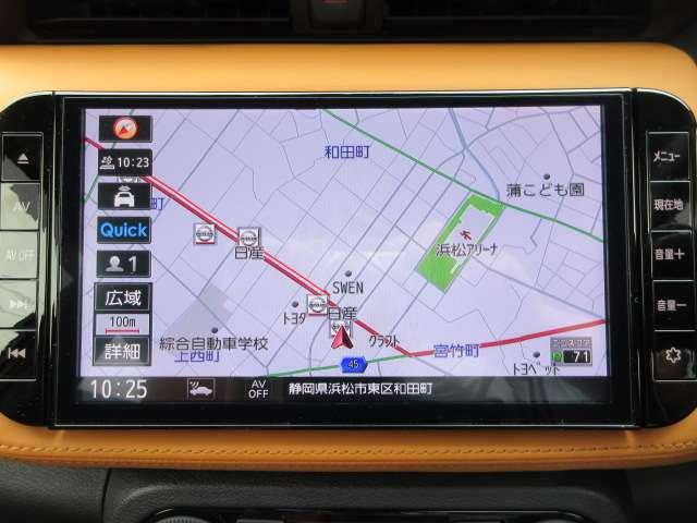 X ツートーンインテリアエディション (e-POWER) 残価設定対象車 メモリーナビ ワンセグTV アイドリングストップ アルミホイール キーレスエントリー 全周囲カメラ 衝突防止システム 盗難防止システム ドライブレコーダー(16枚目)
