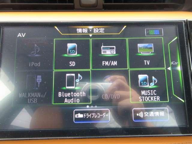X ツートーンインテリアエディション (e-POWER) 残価設定対象車 メモリーナビ ワンセグTV アイドリングストップ アルミホイール キーレスエントリー 全周囲カメラ 衝突防止システム 盗難防止システム ドライブレコーダー(17枚目)