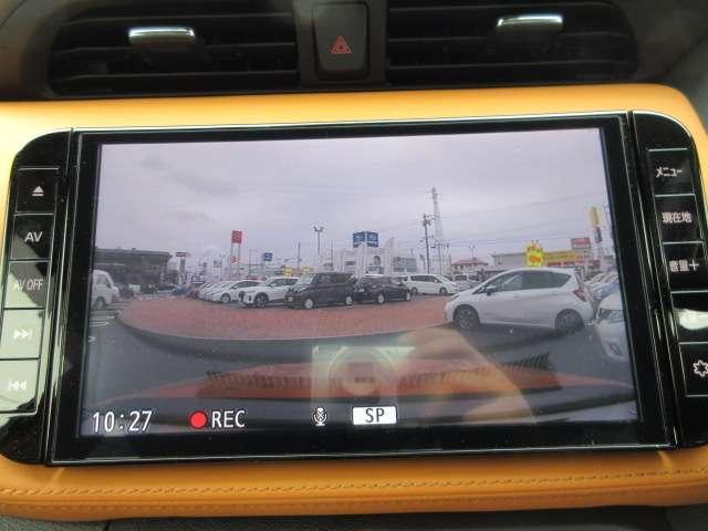X ツートーンインテリアエディション (e-POWER) 残価設定対象車 メモリーナビ ワンセグTV アイドリングストップ アルミホイール キーレスエントリー 全周囲カメラ 衝突防止システム 盗難防止システム ドライブレコーダー(19枚目)