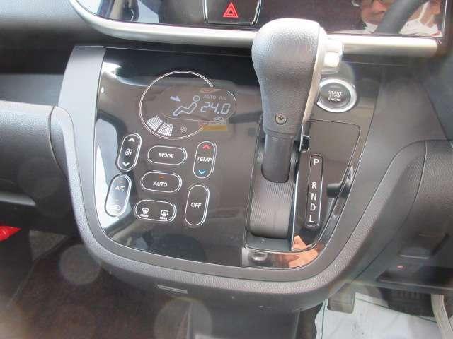 660 ハイウェイスター Xターボ ナビTV アラウンドビュー ETC レーダーブレーキ キーフリー LEDヘッドライト ナビTV ドライブレコーダー ETC ワンオーナー メモリーナビ スマートキー アイドリングストップ ABS CD AAC PS PW アルミ付き(18枚目)