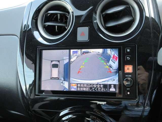 1.2 e-POWER X ドライブレコーダー ETC 1オナ ドラレコ付 レーンキープアシスト ETC付き LED オートエアコン キーフリー ABS パワーウィンドウ アランドビューカメラ ブレーキサポート 記録簿 エアバッグ パワステ(13枚目)