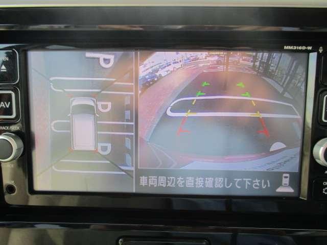 660 X ナビTV キーフリ ETC メモリーナビ WエアB ABS オートエアコン 盗難防止システム ワンセグ 記録簿 エアバッグ パワーウインドウ パノラマモニター ワンオーナ- 衝突回避支援ブレーキ(10枚目)