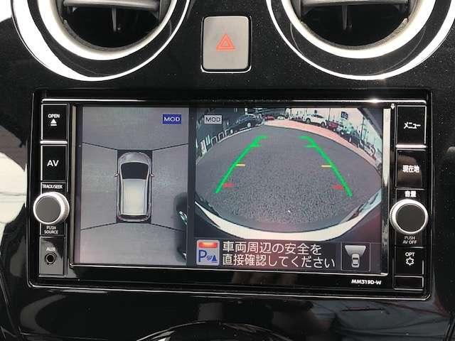 1.2 e-POWER X 1オナ スマキー ドラレコ付 レーンキープアシスト ナビTV メモリーナビ付き LED オートエアコン ワンセグ キーフリー 盗難防止 アルミ アイドリングストップ ABS パワーウィンドウ パワステ(8枚目)