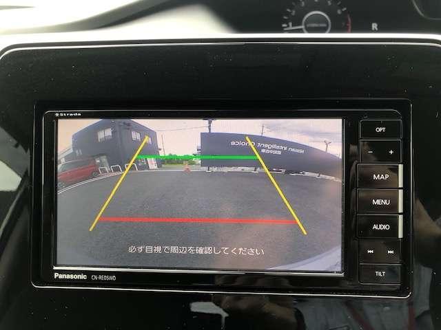 2.0 S エマージェンシーB 盗難防止装置 メモリナビ クルコン ナビTV Bカメラ インテリキ- エアコン キーレス レーンキープ ワンオーナー(8枚目)