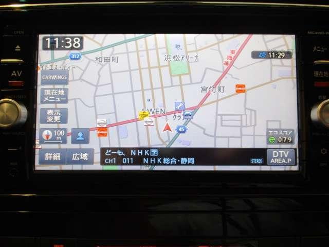 2.0 ハイウェイスター S-HYBRID 軽減ブレーキ LEDライト クルコン 1オーナー ETC ナビ CD アルミ バックモニタ- メモナビ 両PSドア 記録簿 キーレス パワステ(14枚目)