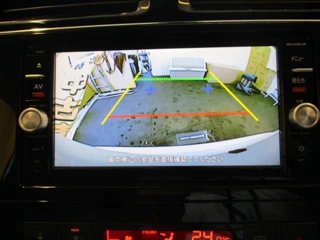 2.0 ハイウェイスター S-HYBRID 軽減ブレーキ LEDライト クルコン 1オーナー ETC ナビ CD アルミ バックモニタ- メモナビ 両PSドア 記録簿 キーレス パワステ(15枚目)