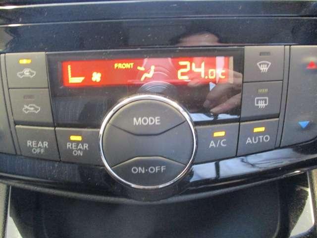 2.0 ハイウェイスター S-HYBRID 軽減ブレーキ LEDライト クルコン 1オーナー ETC ナビ CD アルミ バックモニタ- メモナビ 両PSドア 記録簿 キーレス パワステ(19枚目)