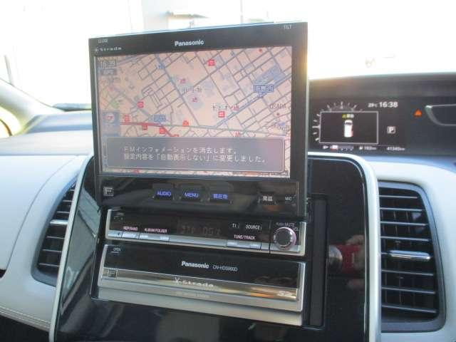 2.0 ハイウェイスター LEDヘッド ABS 1オーナー ETC ナビTV アルミ エマージェンシー パワースライドドア HDDナビ アイドリングストップ エアコン ワンセグ CD(15枚目)