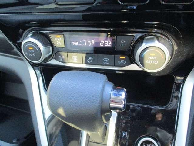 2.0 ハイウェイスター LEDヘッド ABS 1オーナー ETC ナビTV アルミ エマージェンシー パワースライドドア HDDナビ アイドリングストップ エアコン ワンセグ CD(18枚目)